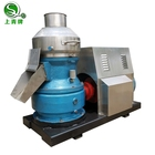 Manufacturer easy operation fertilizer feed granulator pellet machine price