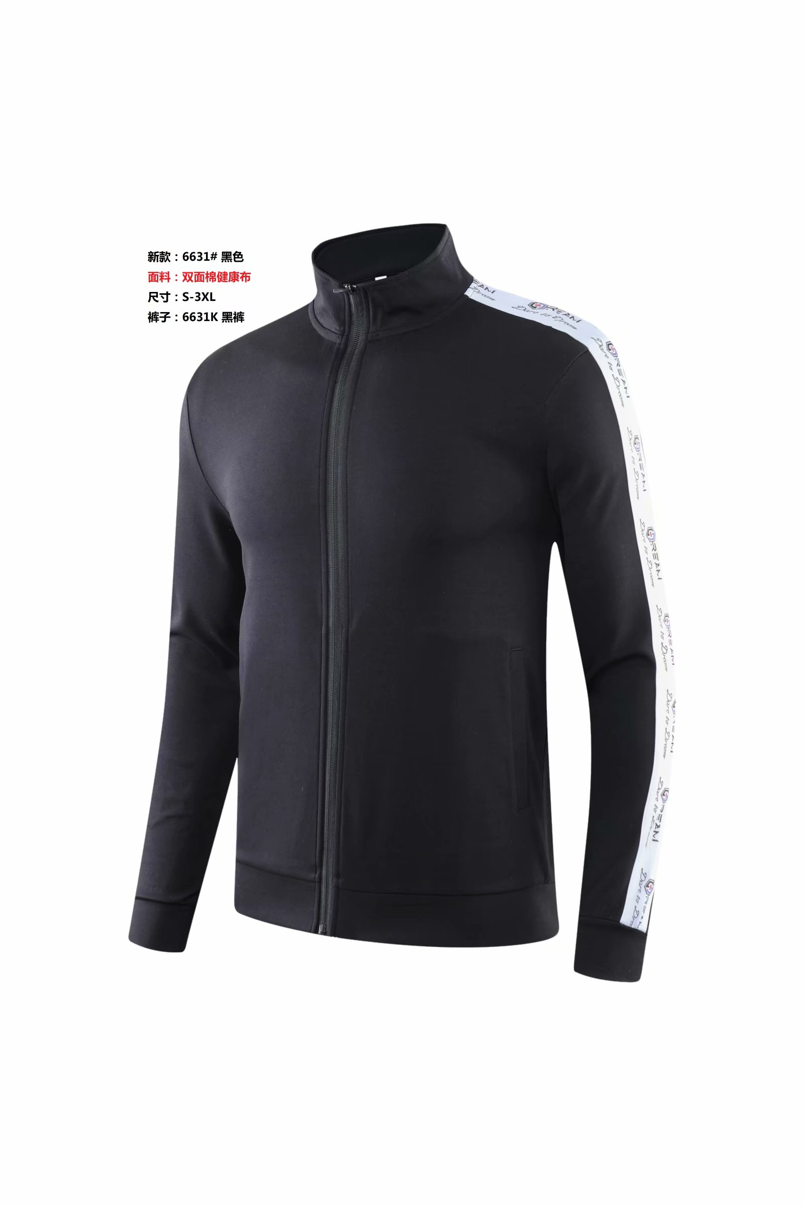 Wholesale In Stock Adult Top Quality Black Soccer Jackets