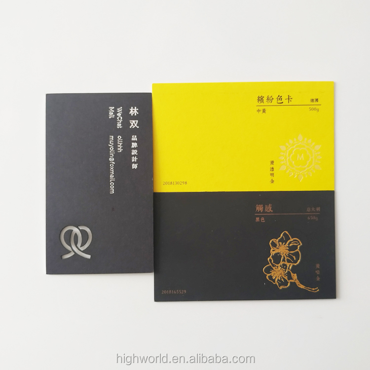 Golden Hot Stamping Business Card with Customized Design Paper