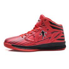 Новые Высокие легкие баскетбольные кроссовки, модный спортивный стиль(Китай)