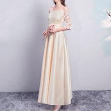 Платье для подружки невесты, длинное, для свадебной вечеринки, кружевное, с вырезом на плече, с рюшами, с короткими рукавами, с аппликацией, э...(China)