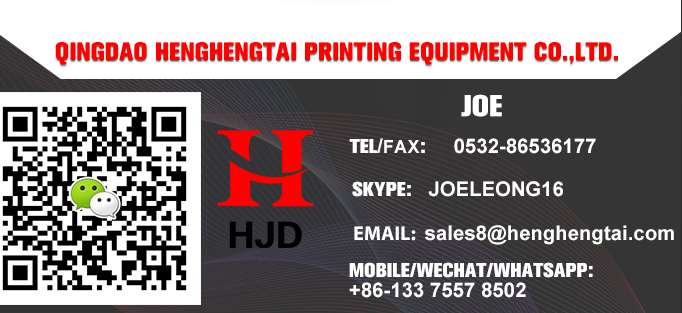 Chinese Industrial T shirt Digital Inkjet Printer Manufacturer