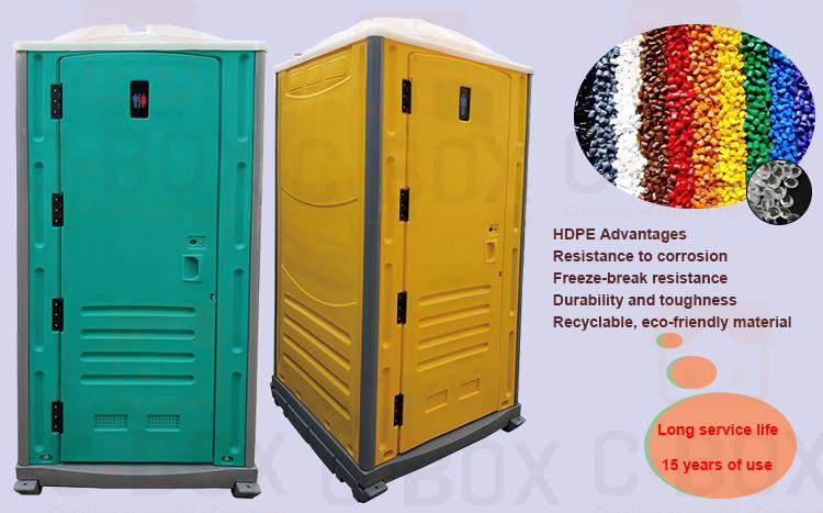 HDPE Plastic Mobile Portable Toilet