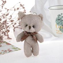12,5 см серебряная проволока сиамский медведь плюшевая игрушка Свадебные аксессуары кукла медведь игрушка маленький подарок брелок подвеск...(Китай)