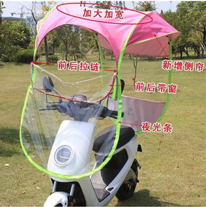 China Promotional Custom Motorbike Mobility Scooter Rain Umbrella Electric Bike Umbrella