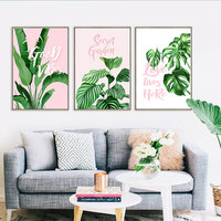 Modern HD Custom Canvas Print Green Leaves Painting Wall Pictures Botanical Art Decorations For Living Room