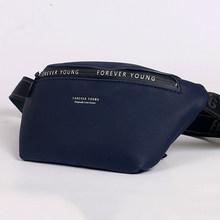 Женская поясная сумка из искусственной кожи, Большая вместительная поясная сумка, модная женская нагрудная сумка через плечо, поясная сумк...(Китай)
