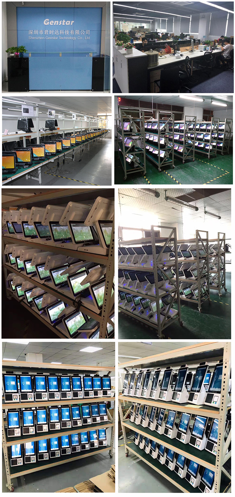 Groothandel hot verkoop 14.1 inch all in one touch screen pc digitale dual screen kassa voor restaurant