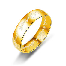 Мода Властелин Колец титановая сталь золотые кольца для мужчин и женщин простое серебряное кольцо ювелирные изделия обручальное кольцо пе...(Китай)