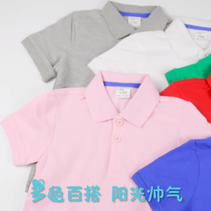 Fast delivery high quality unisex 100% cotton Short sleeve children kid polo shirt