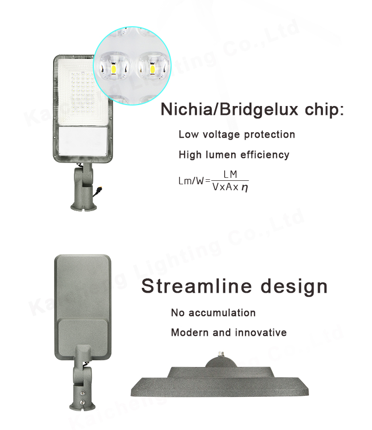 Kcd ダイカストアルミスマート街路照明システム長距離ソーラーパネル街路灯 60 ワット 12 v dc led ソーラー街路灯
