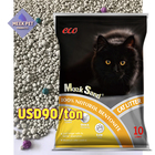 cat litter factory supply quick clumping round ball shape cat sand