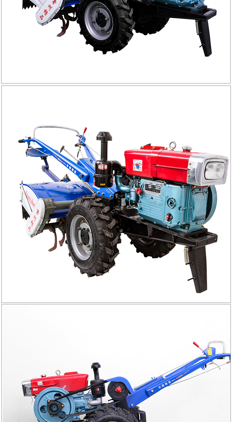 Hot-Product Agricultural Equipment 18HP 580-800mm Wheel Spacing For Walking Tractor