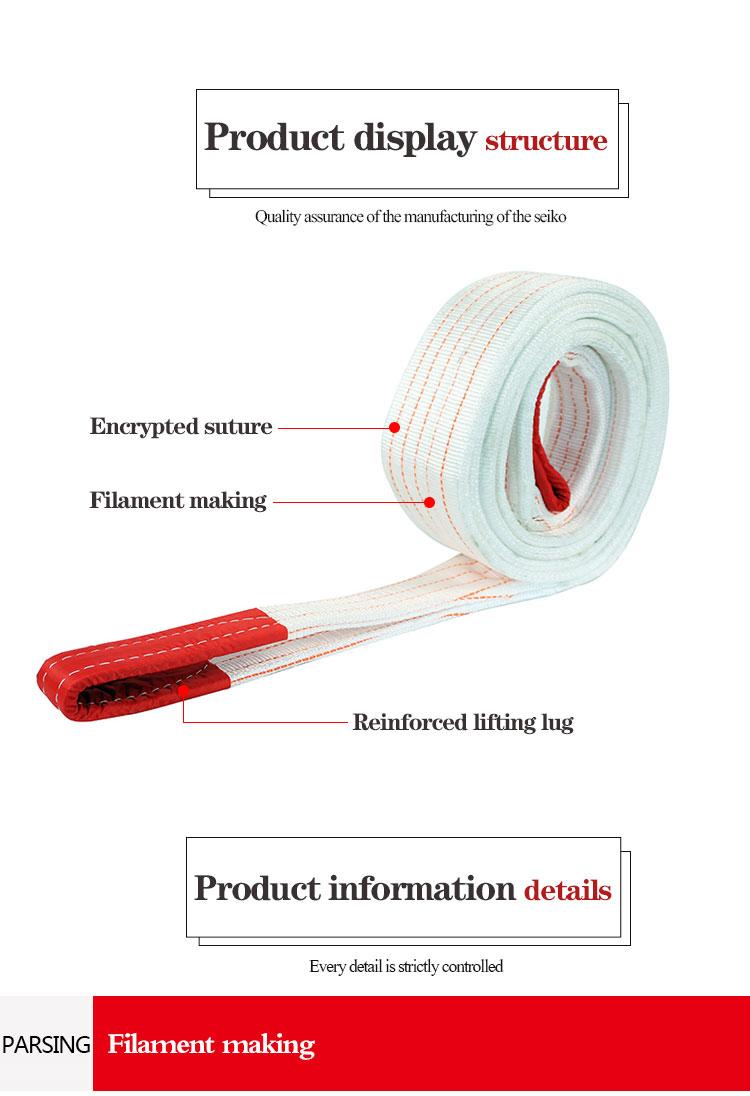 Fabrik Liefern polyester CE Zertifikat sling 100% mit günstigen preis