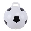 /product-detail/hopper-ball-jumping-ball-sit-ball-with-handles-for-children-62428971014.html