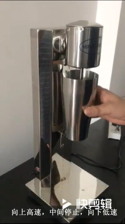 Commercial Automatic Single/Double/Three Head Milkshake Mixer Making Machine/Milk Shake Machine