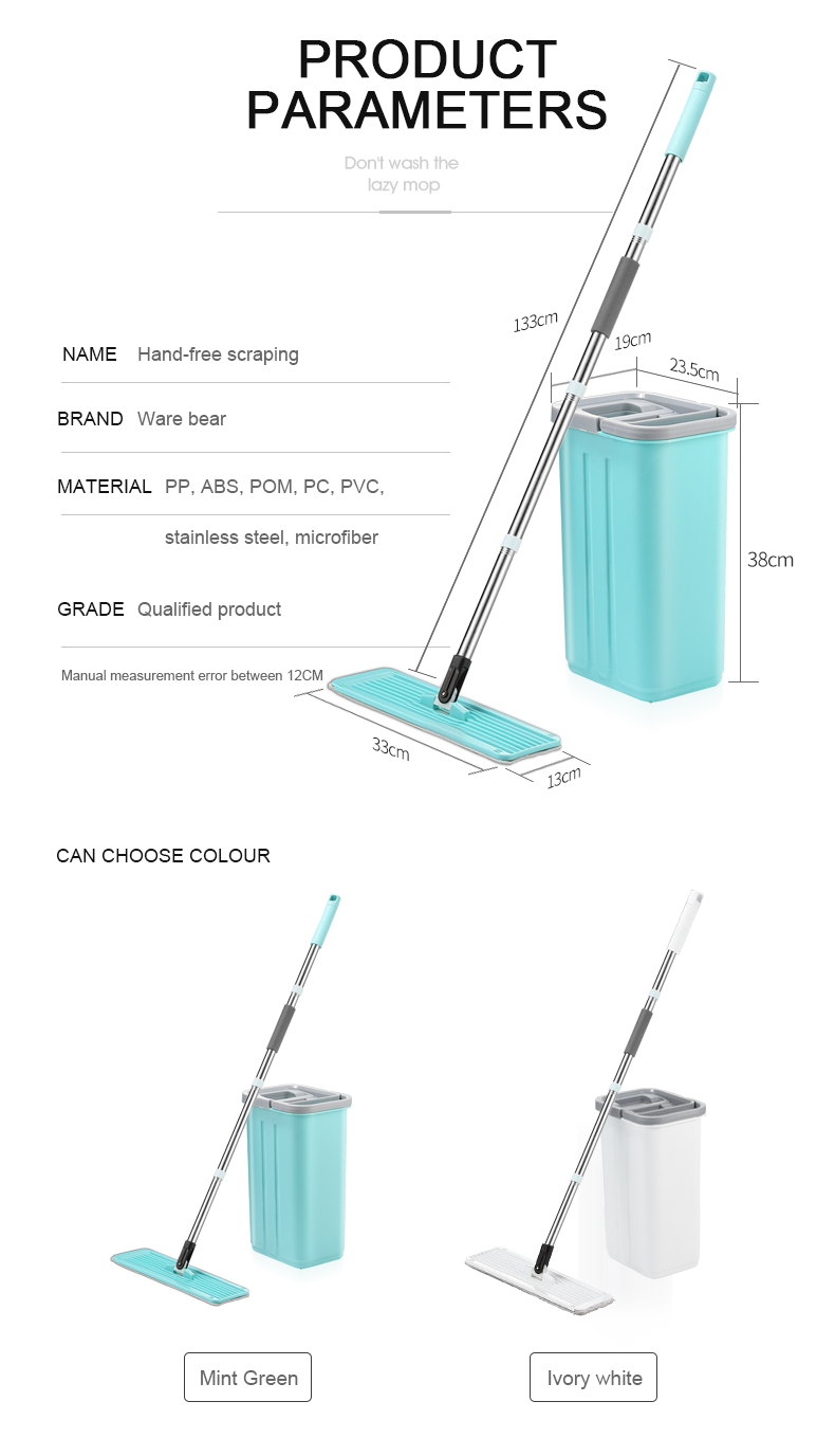 Strong water absorption breathability flat mop squeeze,flat mop with squeeze bucket