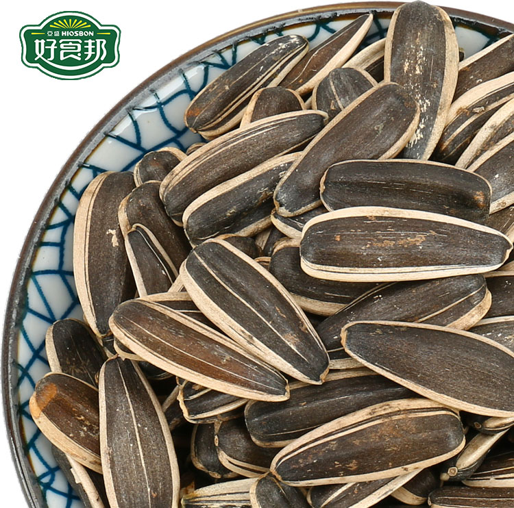 the sample of wholesale chinese black sunflower seeds 363