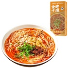 Egg Noodles Export Chinese Wholesale Suppliers Manufacturing Price Take Away Fresh Healthy Ramen Spicy Soup Egg Noodles