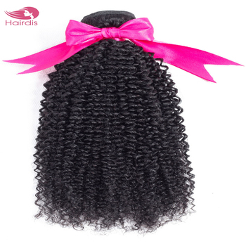 Free sample kinky curly Brazilian 100% virgin natural color human hair 4 bundles for pretty women