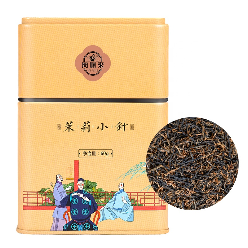 ZSL-LH-1204M New Collection Gift Box Small Needle Tea Jasmine Scented Tea kit paper cups essential oil - 4uTea | 4uTea.com
