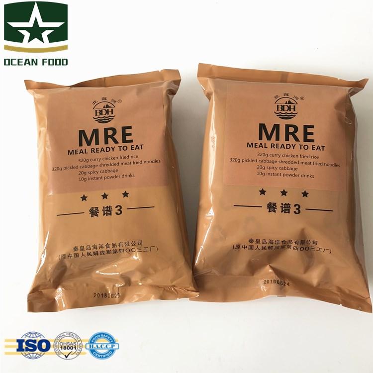 МП еды готовые к употреблению для пеших прогулок и пищевая промышленность