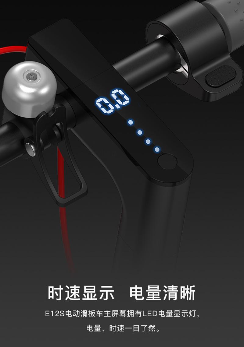 Elektroroller camkat 7.8AH بطارية الليثيوم في الهواء الطلق الرياضة أداة الدراجة e-سكوتر patinete electrico