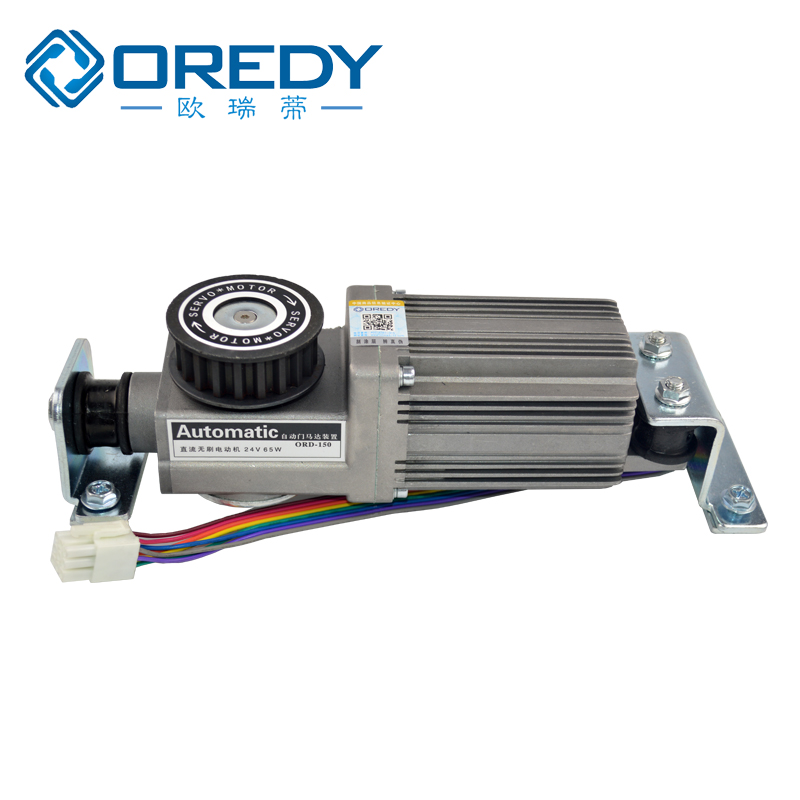 OREDY 24V DC electric <strong>garage</strong> <strong>door</strong> <strong>motor</strong> automatic <strong>door</strong> slide brushless <strong>motor</strong>