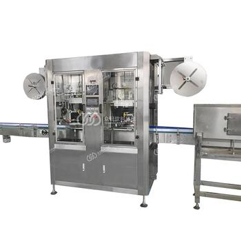 Manufacturing Plant Automatic shrink sleeve labeling machine