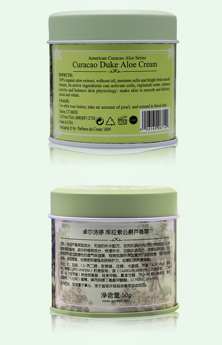 Natural Moisturizer with Aloe Vera Gel Body Cream Face Care for dry skin Oil Control