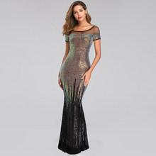Женское вечернее платье YIDINGZS, элегантное золотистое длинное платье с блестками и открытой спиной, модель YD9628, 2020(Китай)