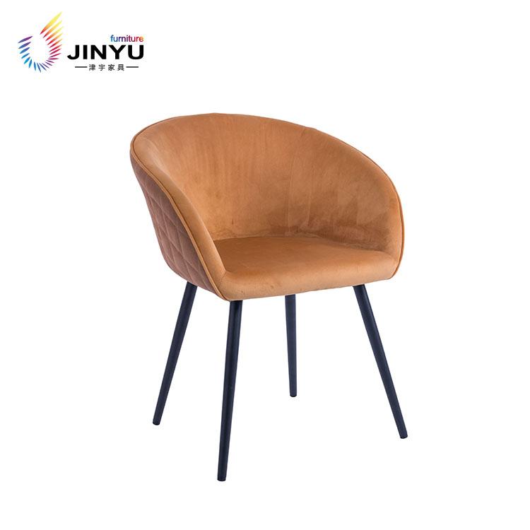 European danish compass velvet dining chairs