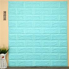 70x77 см PE Foam 3D белые кирпичные Обои DIY самоклеющиеся наклейки водонепроницаемый домашний декор для стен(Китай)