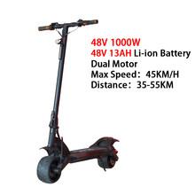 Новый 70 км электрический скутер 48 в 1000 Вт Мощный двойной мотор складной электрический Ховерборд литий-ионный аккумулятор длинный скейтборд...(Китай)