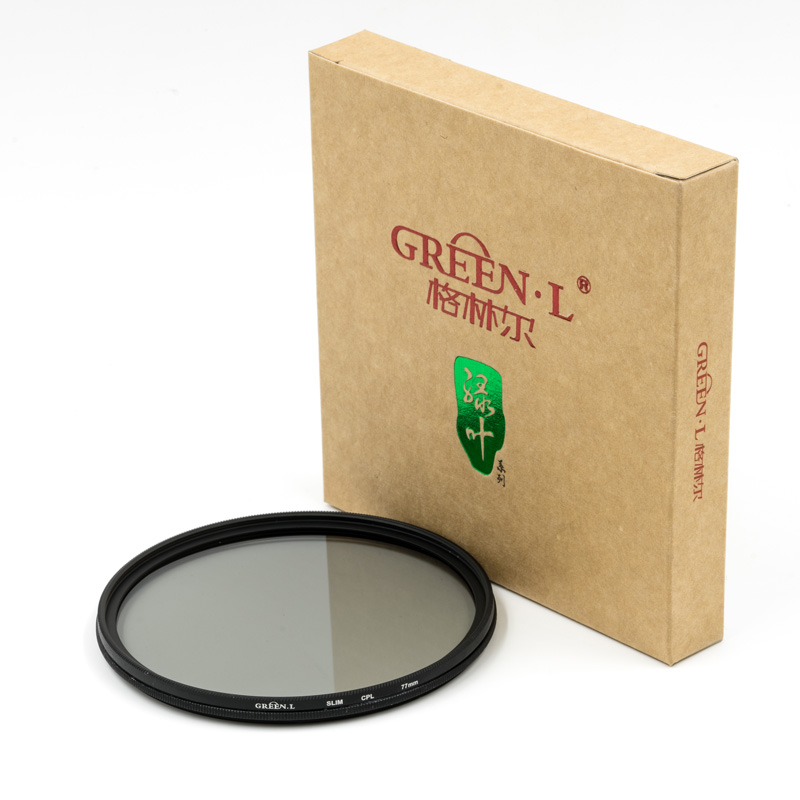 Customised Reflection Reducing Coating Filter Spectroscope Machine Vision Laser Ranging Camera Lens Filter