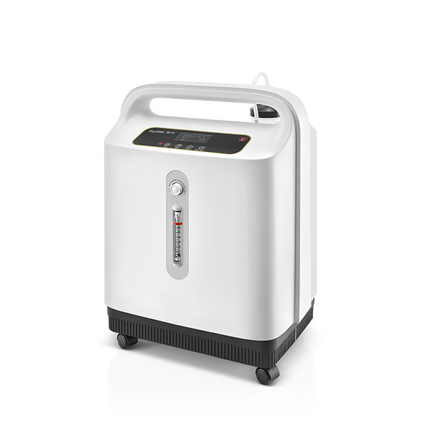 5l portable oxygen concentrator - KingCare | KingCare.net