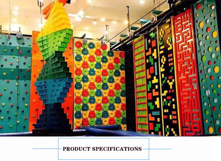 Reliable quality indoor rock climbing equipment climbing wall for sale kids climbing wall