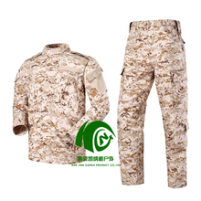 KANGO Mens กองทัพทหาร Camouflage Desert Digital Camo Combat Uniform