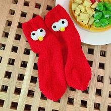 Женские удобные кашемировые носки, зимние теплые носки для сна, домашние пушистые носки с большими глазами, бархатный утеплитель, рождестве...(Китай)