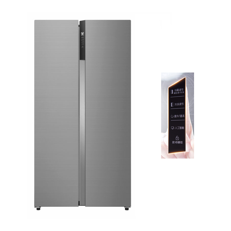 469L Side-by-side Home <strong>Refrigerator</strong> Fridge Freezer <strong>Refrigerator</strong>