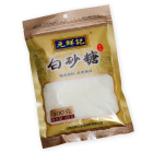 Icumsa 45 Cheap High Quality Icumsa 45 White Refined Sugar