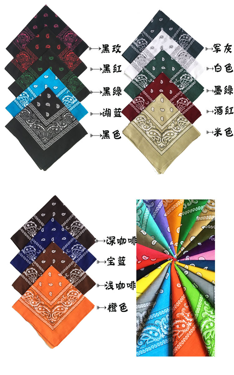 Wholesale Cheap Customized Hip Hop Cotton Square Bandana With Low MOQ