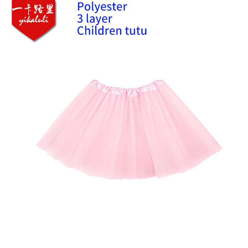 polyester 3 layer children tutu