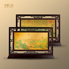 Gold Foil Gold A Famous Chinese Painting Made On Gold Foil A Thousand Li Of Rivers And Mountains
