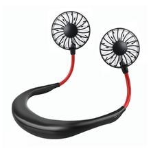 Переносные ленивые спортивные мини-вентилятор с лямкой через шею USB перезаряжаемая Обложка с лямкой через шею спортивный вентилятор воздуш...(Китай)