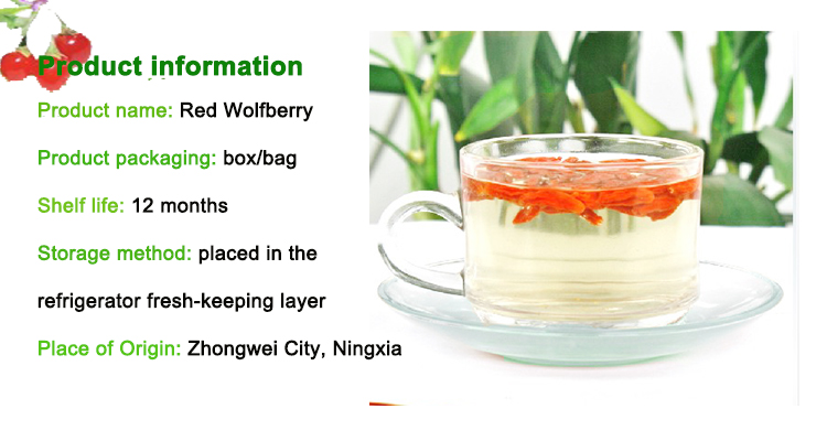 China's best-selling   Dried Wolfberry from Ningxia-Red Wolfberry