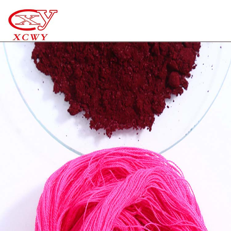 Direct Fast Rose Red FR CAS 12222-51-4 Paper dyes