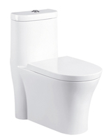 Cheap one piece sanitary ware siphonic toilet