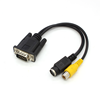 /product-detail/magelei-20cm-oem-vga-v1-0-to-s-video-av-rca-connection-cable-62257469378.html