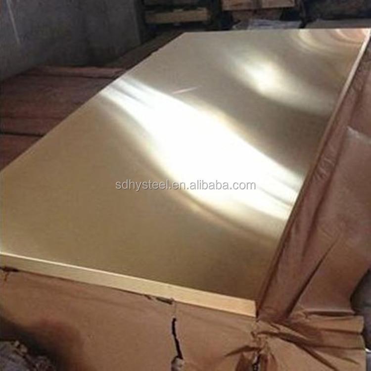 High Precision Copper Alloy Plate Brass Sheet